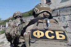 ФСБ задержала в Крыму украинского шпиона с взрывным устройством
