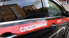 Трое подростков задержаны за подготовку к терроризму в Красноярском крае