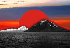 Япония отказалась от Курильских островов в 1956 году