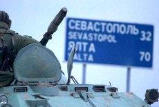 На Украине назвали дату вторжения в Крым