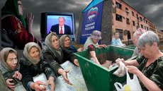 18 миллионов бедных: россияне считают себя нищими