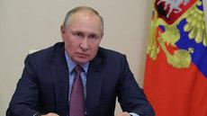 Путин поручил решить проблему роста тарифов ЖКХ
