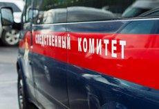В Таганроге СК допрашивает директора водоканала после гибели рабочих