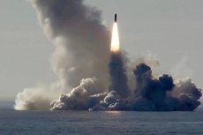 Подлодки США со спец-боеголовками уже у границ России