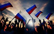 Великий русский народ вернут в Конституцию?