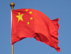 Литва довела Китай: из Вильнюса отзовут китайского посла